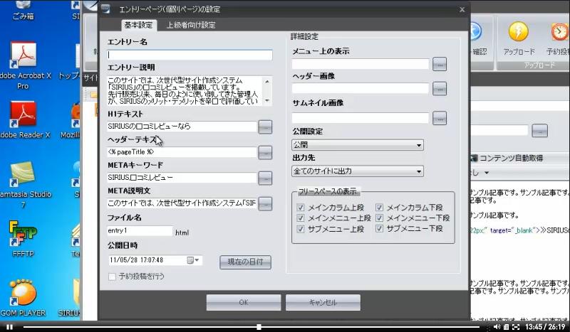 図解・動画マニュアル