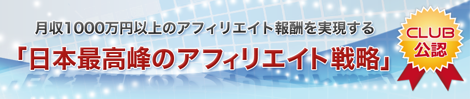 LFMプレップ The 2nd edition(LFMビギナーズ)