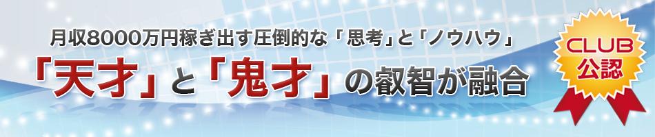 LFM-TV2012